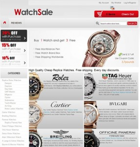 watch sale site review
