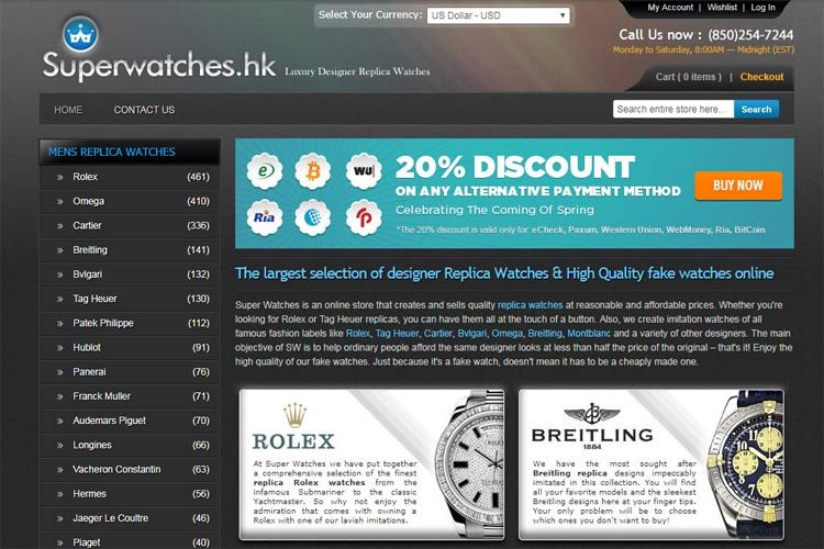 75 Superwatches.hk homepage print screen